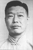 yangauchung